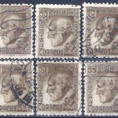 Sellos: EDIFIL 680 SANTIAGO RAMÓN Y CAJAL 1934 (LOTE DE 6 SELLOS). EXCELENTE CENTRADO. VALOR CATÁLOGO: 30 €.. Lote 243662910