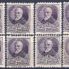 Selos: EDIFIL 663 FRANCISCO PI Y MARGALL 1932 (LOTE DE 8 SELLOS). MNH ** (SALIDA: 0,01 €).. Lote 243663755