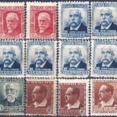 Selos: II REPÚBLICA 1932 (LOTE DE 12 SELLOS). MNH ** (SALIDA: 0,01 €).. Lote 243668445