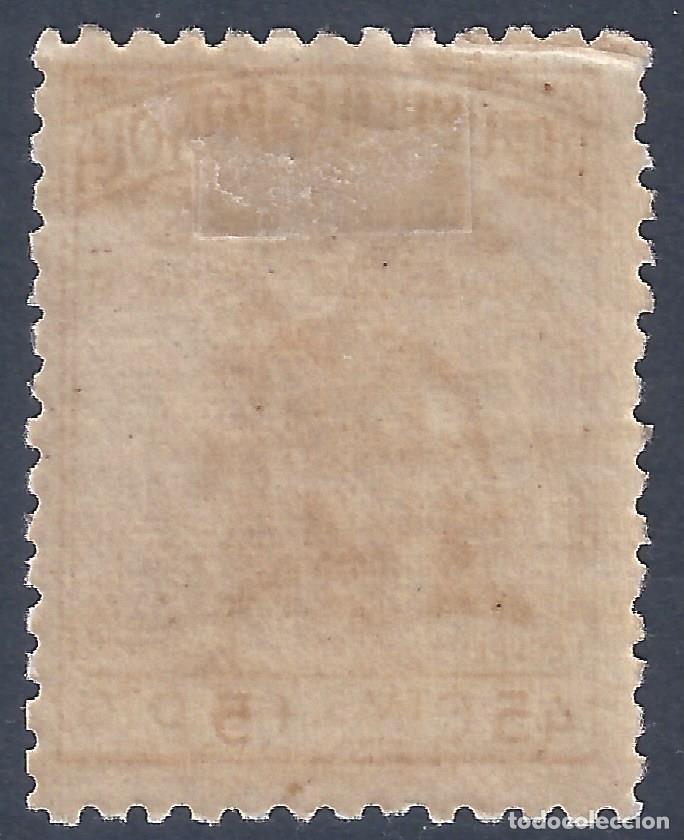 Sellos: EDIFIL 767 CRUZ ROJA ESPAÑOLA 1938. MH * - Foto 2 - 243685300