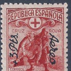 Sellos: EDIFIL 768 CRUZ ROJA ESPAÑOLA 1938. HABILITADO +3 PTS. AÉREO. VALOR CATÁLOGO: 31 €. MLH.. Lote 243685550