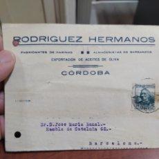 Sellos: CORREO, TARJETA POSTAL , CÓRDOBA REPÚBLICA ESPAÑOLA 1935. Lote 243759900
