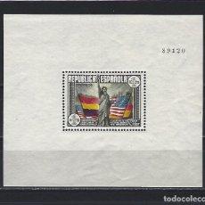 Sellos: 764 H.B.ANIVERSARIO CONSTITUCION EE.UU. NUEVO 1938. Lote 243863220