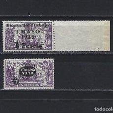 Sellos: 761/62 FIESTA DEL TRABAJO 1 MAYO NUEVO LUJO CENTRADO 1938 SIN CHARNELA. Lote 243864430