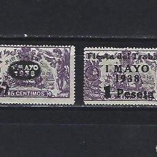 Sellos: 761/62 FIESTA DEL TRABAJO 1 MAYO NUEVO CENTRADO NORMAL 1938 SIN CHARNELA. Lote 243866040