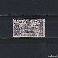 Sellos: 755 VII ANIVERSARIO REPUBLICA ESPAÑOLA NUEVO CENTRADO NORMAL SIN CHARNELA 1938. Lote 243869055