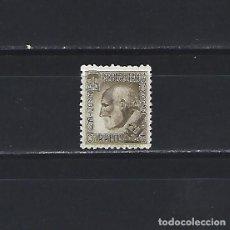 Sellos: 680 SANTIAGO RAMON Y CAJAL NUEVO LUJO CENTRADO SIN CHARNELA 1934. Lote 243881225