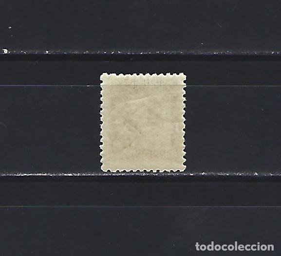 Sellos: 680 SANTIAGO RAMON Y CAJAL NUEVO CENTRADO NORMAL SIN CHARNELA 1934 - Foto 2 - 243882370