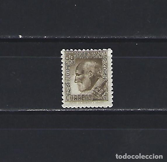 680 SANTIAGO RAMON Y CAJAL NUEVO CENTRADO NORMAL SIN CHARNELA 1934 (Sellos - España - II República de 1.931 a 1.939 - Nuevos)