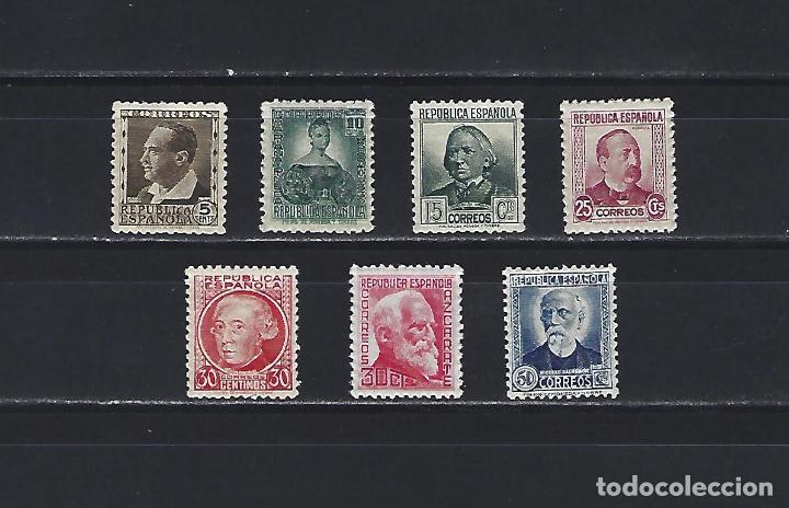 681/88 PERSONAJES II REPUBLICA ESPAÑOLA BIEN CENTRADOS NUEVO SIN CHARNELA (Sellos - España - II República de 1.931 a 1.939 - Nuevos)