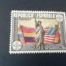 Sellos: 1938 ANIVERSARIO DE LA CONSTITUCIÓN DE LOS EE. UU. Lote 243897140