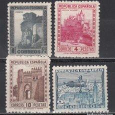 Sellos: ESPAÑA. 1938 EDIFIL Nº 770 / 772, 770A, /*/, DENTADO 10. Lote 243901610