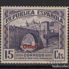 Sellos: TV_003/ ESPAÑA 1931, EDIFIL 672 , SIN FIJASELLOS. Lote 244019040
