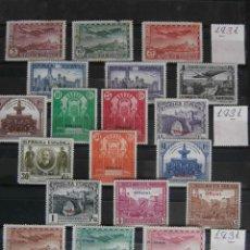 Sellos: ESPAÑA - II REPUBLICA - 1931 III CONGRESO DE LA UNION POSTAL PANAMERICANA - EDIFIL 614/635.. Lote 244475560