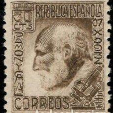 Sellos: EDIFIL 680 MNH SELLOS ESPAÑA AÑO 1934 SERIE COMPLETA VC 50 CENTRADO LUJO RAMON Y CAJAL 1089. Lote 244553915