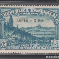"Sellos: ESPAÑA. 1938 EDIFIL Nº 759 /*/, DEFENSA DE MADRID. ""AEREO + 5 PTS"". Lote 244566755"