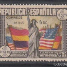 """Sellos: ESPAÑA. 1938 EDIFIL Nº 765 /*/, ANIVERSARIO DE LA CONSTITUCIÓN DE LOS EE.UU, """"AEREO + 5 PTS"""". Lote 244567040"""