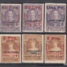 Sellos: ESPAÑA. 1927 EDIFIL Nº 392 / 401 /*/, XXV ANIVERSARIO DE LA CORONACIÓN DE ALFONSO XIII.. Lote 244569045