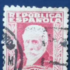 Sellos: SELLO DE LA REPÚBLICA ESPAÑOLA. Lote 244639960
