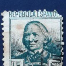 Sellos: SELLO DE LA REPÚBLICA ESPAÑOLA. Lote 244640290
