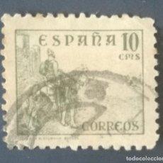Sellos: SELLO DE LA REPÚBLICA ESPAÑOLA. Lote 244640505