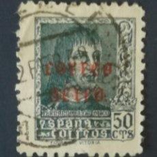 Sellos: SELLO DE LA REPÚBLICA ESPAÑOLA. Lote 244640795