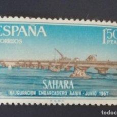Sellos: SELLO DE ESPAÑA. SAHARA.. Lote 244640900
