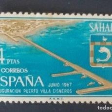 Sellos: SELLO DE ESPAÑA. SAHARA.. Lote 244640930