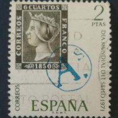 Sellos: SELLO DE ESPAÑA.. Lote 244640980