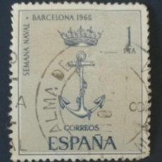 Sellos: SELLO DE ESPAÑA.. Lote 244641015
