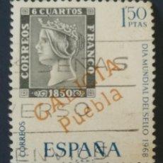 Sellos: SELLO DE ESPAÑA.. Lote 244641055