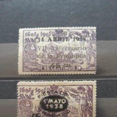 Sellos: EDIFIL 755 * + 761 * + 762 * SEGUNDA REPUBLICA ESPAÑA 1938. Lote 244820710
