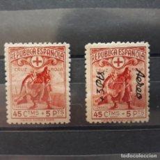 Sellos: EDIFIL 767 * + 768 * SEGUNDA REPUBLICA ESPAÑA 1938. Lote 244820985