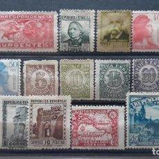 Sellos: LOTE 17 SELLOS NUEVOS SEGUNDA REPUBLICA. Lote 244821590