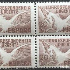 Sellos: EDIFIL 861 BLOQUE DE 4 MNH SELLOS ESPAÑA AÑO 1938 SERIE COMPLETA PEGASO 1016. Lote 244822680