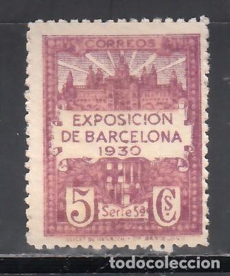 BARCELONA. 1929-31 EDIFIL Nº 2D /**/, DENTADO 14. SIN LETRA DE SERIE. SIN FIJASELLOS (Sellos - España - II República de 1.931 a 1.939 - Nuevos)