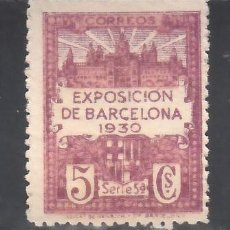 Sellos: BARCELONA. 1929-31 EDIFIL Nº 2D /**/, DENTADO 14. SIN LETRA DE SERIE. SIN FIJASELLOS. Lote 244894065
