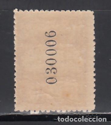 Sellos: BARCELONA. 1929-31 EDIFIL Nº 2d /**/, Dentado 14. Sin letra de serie. SIN FIJASELLOS - Foto 2 - 244894065