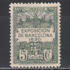 Sellos: BARCELONA. 1929-31 EDIFIL Nº 4D /**/, DENTADO 14. SIN FIJASELLOS. Lote 244895390
