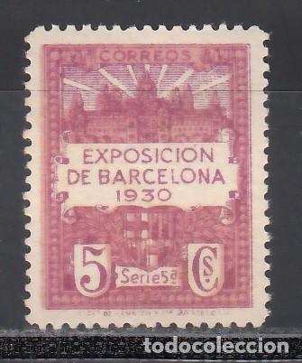 BARCELONA. 1929-31 EDIFIL Nº 5D /**/, DENTADO 14. SIN FIJASELLOS (Sellos - España - II República de 1.931 a 1.939 - Nuevos)