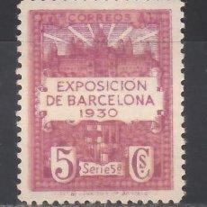 Sellos: BARCELONA. 1929-31 EDIFIL Nº 5D /**/, DENTADO 14. SIN FIJASELLOS. Lote 244895500