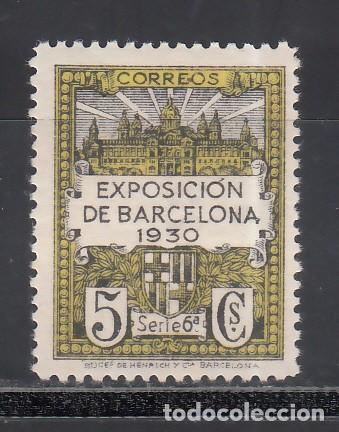 BARCELONA. 1929-31 EDIFIL Nº 6D /**/, DENTADO 14. SIN FIJASELLOS (Sellos - España - II República de 1.931 a 1.939 - Nuevos)