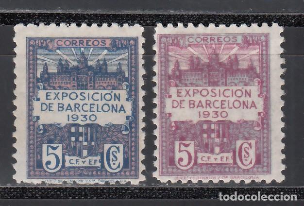 BARCELONA. 1930 EDIFIL Nº 7 / 8 /*/ (Sellos - España - II República de 1.931 a 1.939 - Nuevos)