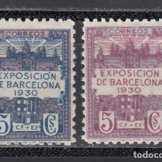 Sellos: BARCELONA. 1930 EDIFIL Nº 7 / 8 /*/. Lote 244898105