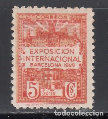 BARCELONA. 1929-1931 EDIFIL Nº 1EC /*/, ERROR DE COLOR. NARANJA Y AMARILLO. SIN NÚMERO DE SERIE. (Sellos - España - II República de 1.931 a 1.939 - Nuevos)