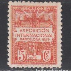 Sellos: BARCELONA. 1929-1931 EDIFIL Nº 1EC /*/, ERROR DE COLOR. NARANJA Y AMARILLO. SIN NÚMERO DE SERIE.. Lote 244904945