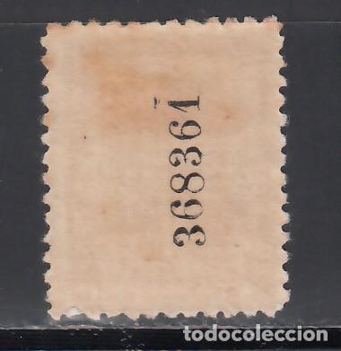 Sellos: BARCELONA. 1929-1931 EDIFIL Nº 1ec /*/, Error de Color. naranja y amarillo. Sin número de serie. - Foto 2 - 244904945