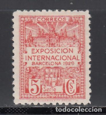 BARCELONA. 1929-1931 EDIFIL Nº 1EC /*/, ERROR DE COLOR. NARANJA. FALTA EL COLOR DE FONDO. (Sellos - España - II República de 1.931 a 1.939 - Nuevos)
