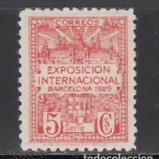 Sellos: BARCELONA. 1929-1931 EDIFIL Nº 1EC /*/, ERROR DE COLOR. NARANJA. FALTA EL COLOR DE FONDO.. Lote 244906300