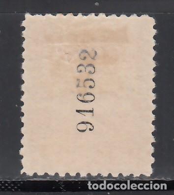 Sellos: BARCELONA. 1929-1931 EDIFIL Nº 1ec /*/, Error de Color. naranja. falta el color de fondo. - Foto 2 - 244906300